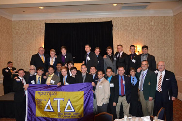 Delta Tau Delta receives award